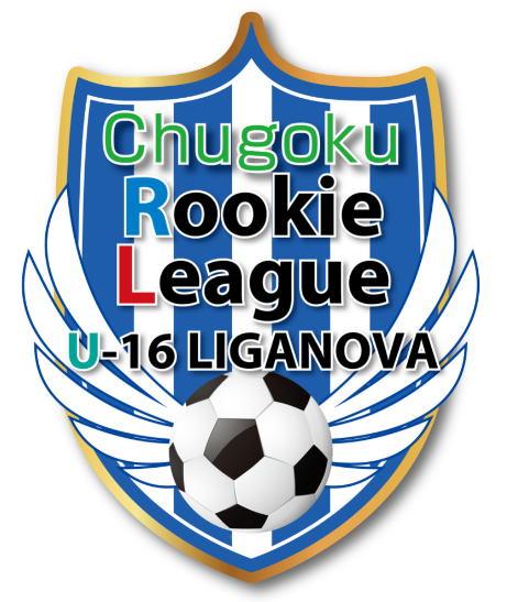 四国 ルーキー リーグ